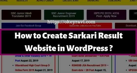 Create Sarkari Result Website in WordPress