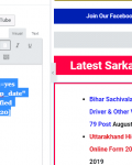 Creating Latest Category Post Section like Sarkari Results