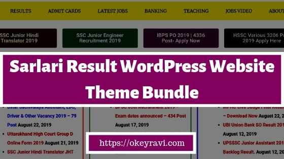 Sarkari Result WordPress Theme Bundle Free Download