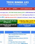 Sarkari Result website WordPress theme selection