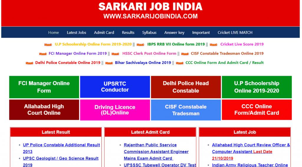 Sarkarijobindia Sarkari result theme
