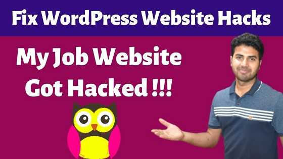 Fix Wordpress Website Hack easily